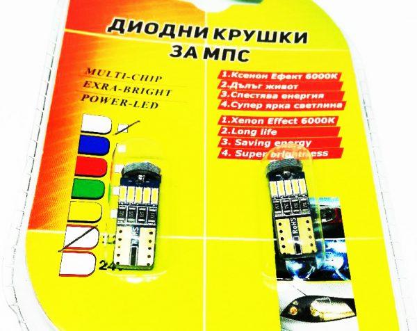 Комплект крушки за габарит или плафон – Т10 CAMBUS PR23 6000K/12V