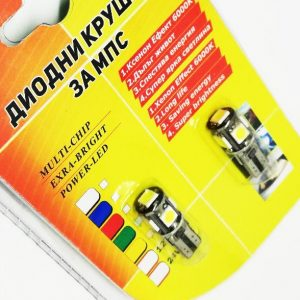 Комплект крушки за габарит или плафон – Т10 CAMBUS PR24 6000K/12V