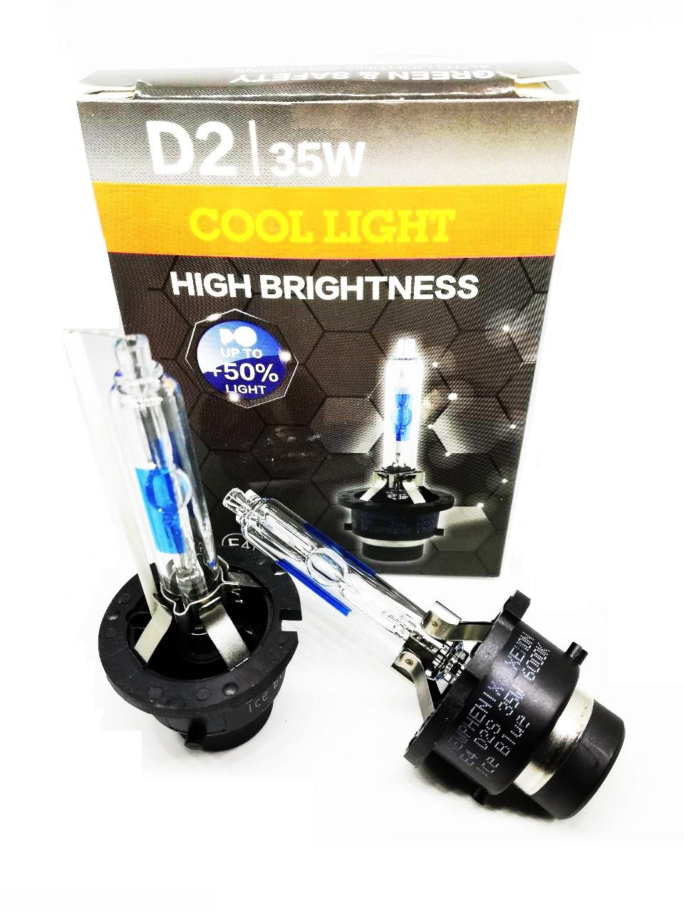 Крушка за фар Xenon D2 Cool D2S, 35W, 1 брой до 50% повече светлина!