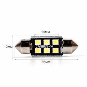 c5w-36mm-cherno-ledbulgaria.eu-2-razmeri